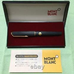 MONTBLANC Fountain Pen 220 Matte Black Nib 14K EF 1970s Vintage with Box SH0408