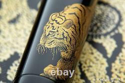 NAMIKI EMPEROR N°50 CHINKIN TIGER FLAT TOP FOUNTAIN PEN Yasuji Sumi YEAR 2009 M