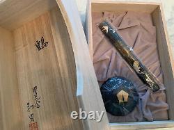 Namiki Emperor Collection N°50 CRANES FLAT FOUNTAIN PEN Kazuo Nihei YEAR NEW