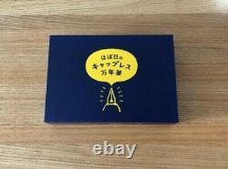 PILOT Capless Limited Hobonichi Matte Black EF Fountain pen With Box Unused item