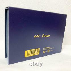 PILOT Hobonichi Limited Capless Matte Black Nib 18k EF Fountain pen With Box