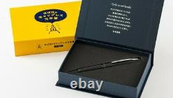 PILOT Limited Capless Matte Black Nib 18k EF Fountain pen With Box