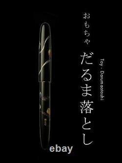 PILOT NAMIKI FOUNTAIN PEN JAPAN ART COLLECTION Flat Maki-e DARUMA K14 F/S