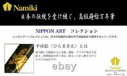 PILOT NAMIKI FOUNTAIN PEN JAPAN ART Flat Maki-e FUJI & VESSEL K14 M NIB