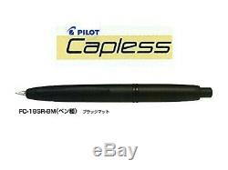 Pilot Fountain pen FC-18SR-BM-EF Capless Extra fine Matte black 4902505446146