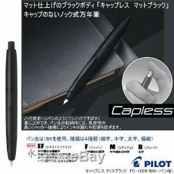 Pilot Namiki CAPLESS Fountain Pen Matt Black Medium Nib FC-18SR-BM-M