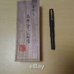 Rare Mint Ohashido fountain pen Matte Black Ebonite nib F/s set wood box