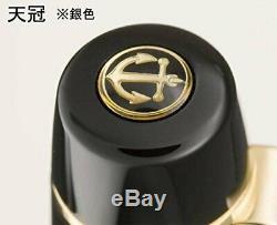Sailor Pen fountain pen professional gear matte black bold 11-35. From Japan